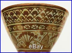 Cantagalli Mosque Lamp Vase Islamic Lustreware Hispano Moresque Moorish Alhambra