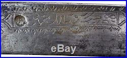 Caucasian, Ottoman Empire Or Georgian Signed Yataghan. Sword. #9100