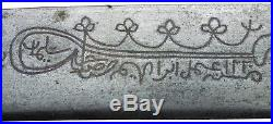 Caucasian, Ottoman Empire Turkish Signed And Dated Yataghan. Sword. #9146