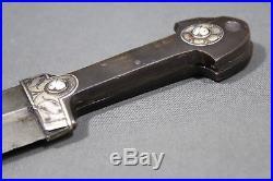 Caucasian qama (kindjal) dagger with silver and niello decoration 19th century