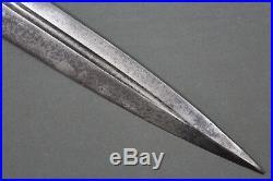 Caucasian qama (kindjal) sword 19th century