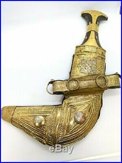Ceremonial Gold Vermeil Jambiya Dagger