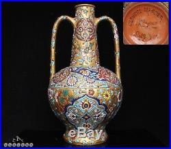 Clement Massier Iznik Cuerda Seca Islamic / Persian Amphora Vase c. 1890