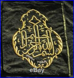 Curtain Antique Islamic Candles Of The Kaaba In Makkah Mecca