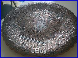 DAMASCUS SILVER INLAY PLATE, 28cm, high quality, 19th Century Syria