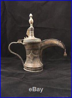 Dallah Arabic Coffee Pot UAE Saudi Arabia Islamic