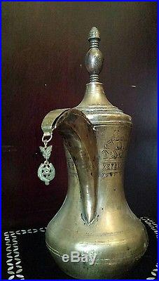 Dallah. Arabic coffee pot Islamic antique 2 pice dallah