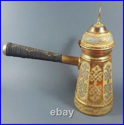 Dallah Coffee Pot Maker Middle Eastern VTG Brass Arabic Bedoiun Persian Islamic
