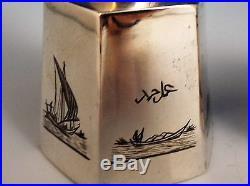 Egyptian Iraqi Middle Eastern Islamic Niello Silver Condiment Cruet Set & Tray