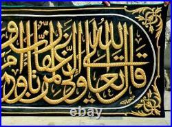 ELEGANT ISLAMIC ARABIC SILK + PLATED GOLD KUSWAT KAABA Panel from Hizam BELT