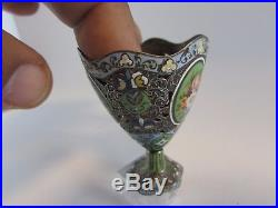 ESTATE RARE Antique VINTAGE RUSSIAN Turkish ottoman ZARF ENAMEL CLOISONNE cup
