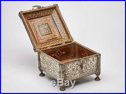 Exceptional Antique Islamic Inlaid Holy Casket C. 1900