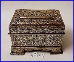 EXTREMELY FINE RARE ANTIQUE PERSIAN QAJAR ISLAMIC HAND CHASED BRASS BOX C1800's