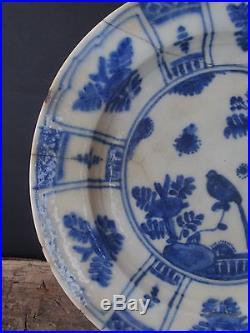 Extremely Rare 17th Century Persian Safavid Kraak Fritware Dish