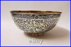 EXTREMELY RARE ANTIQUE PERSIAN QAJAR ISLAMIC SILVER INLAID BRASS BOWL C1880's