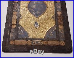 EXTREMELY RARE LARGE ANTIQUE 15th C PERSIAN SAFAVID ISLAMIC QURAN KORAN BINDING