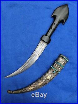 Early 20th century Southern Iraqi Jambiya Dagger