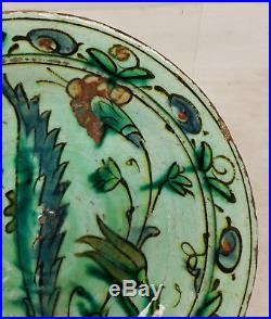 Early Antique Iznik Ottoman Middle Eastern Islamic Art Bowl Dish