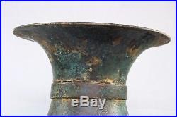 Early Persian / Islamic Script & Animal Engraved Bronze Vase Seljuk Khorassan