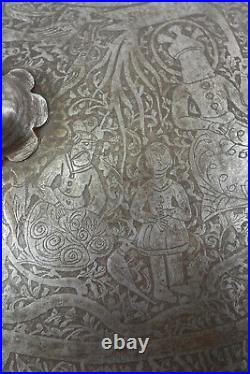 Engraved Indo-Persian shield, sipar, around 1800, demons, mythical creatures