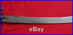 Excellent Middle Eastern Shamshir Sword with Verses on the Blade