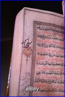 Exceptional Middle Eastern Safavid Quran Text, Late 17th Century