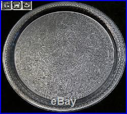 Exquisite Quality Antique Islamic Solid Silver Tray