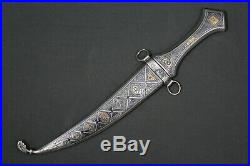 Exquisite islamic silver khanjar (jambiya) with niello and wootz blade 1940