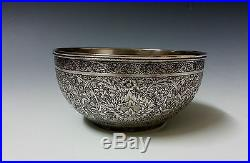 Extremely Fine Antique Persian Islamic Solid Silver Hand Chased Bowl 205.2g #1