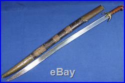 Extremely rare antique Ottoman karabela yatagan sword (sabre) 19th century