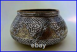 FINE ANTIQUE 19th C ISLAMIC DAMASCUS CAIROWARE PERSIAN SILVER INLAID BRASS BOWLS