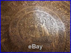 FINE RARE ANTIQUE PERSIAN QAJAR ISLAMIC ARABIC BRASS PROPHET YUSEF TRAY C1880's