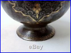 FINEST ANTIQUE 19th C PERSIAN QAJAR HAND CHISELED GOLD INLAID STEEL EWER C1840s