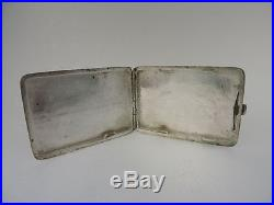 Finest Museum Antique Signed Persian Islamic Solid Silver Cigarette Card Case
