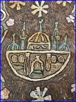 Fantastic Antique 19th C. Ottoman Empire Embroidered Islamic Panel, Calligraphy