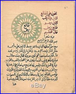 Fascinating Arabic Astrology Manuscript (occult)