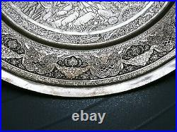 Fascinating Large Middle Eastern Solid Silver Illiati Tray Dish Lahiji Manner