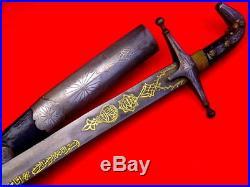 Fine 18th-19th C. Persian or Syrian Wootz Damascus Gold & Silver SHAMSHIR Sword