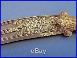 Fine Antique Indo Persian Indian Gold Damascene Mughul Dagger Birds Head