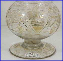 Fine Antique Islamic Beykoz Glass Sahleplik Ottoman Turkish
