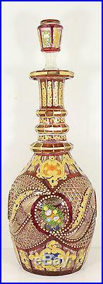 Fine Antique Islamic Bohemian Cut Glass Decanter Ottoman Persian Beykoz