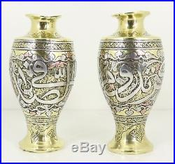 Fine Antique Islamic Brass Vases Silver Inlay Mamluk Cairo Ware