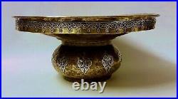 Fine Antique Islamic Damascus Mamluk Cairoware Persian Silver Inlaid Brass Basin