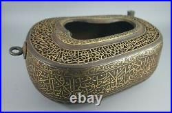 Fine Antique Islamic Persian Gold Damascened Iron Kashkul Dervish Alms Bowl