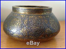 Fine Antique Islamic Persian Mamluk Revival Cairoware Brass Basin Bowl Script