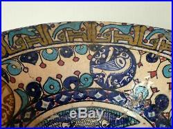 Fine Antique Islamic Persian Seljuk Kashan Medieval Ceramic Pottery Figural Bowl