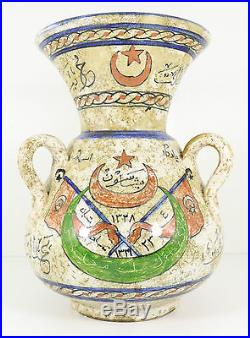Fine Antique Islamic Porcelain Mosque Lamp Ottoman Turkish