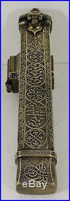 Fine Antique Islamic Qalamdan Hat Box Ottoman Turkish Large