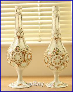 Fine Antique Islamic Rose Water Bottle Gulebdan Ottoman Persian