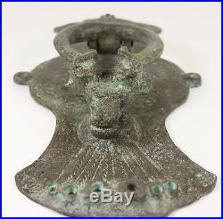 Fine Antique Islamic Seljuq Dynasty Door Bell Ottoman Turkish